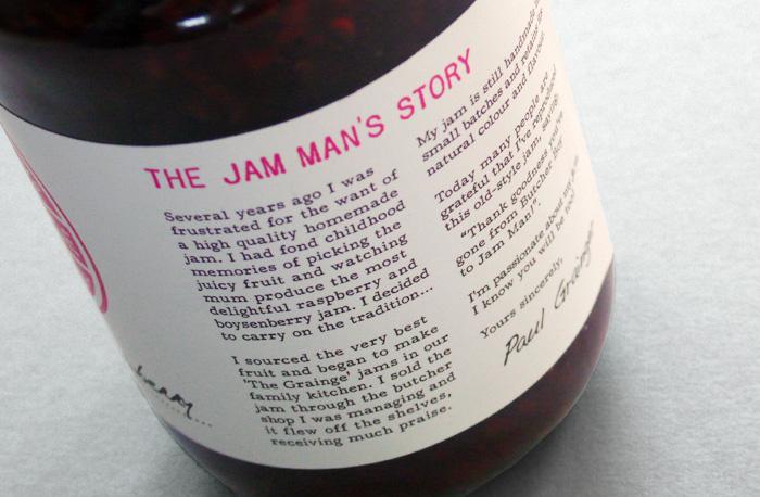 The Grainge Jams